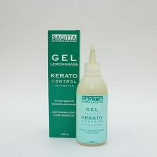 Гель для удаления мозолей и натоптышей 200мл - GEL LEMONGRASS KERATO Control INTENSIVE SAGITTA Professional