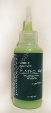 """Средство для удаления кутикулы REMOVER cuticlе """"MENTOL"""" 100мл SAGITTA Professional"""