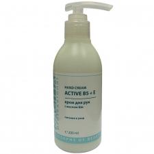 Крем для рук с маслом Ши 200мл - HAND CREAM ACTIVE B5+E SAGITTA Professional