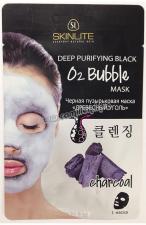 Черная пузырьковая маска «ДРЕВЕСНЫЙ УГОЛЬ»