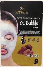 Черная пузырьковая маска «ВУЛКАНИЧЕСКИЙ ПЕПЕЛ»
