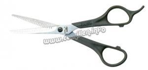 Ножницы филировочные двухсторонние остроконечные с усилителем Н-073 KRAMET