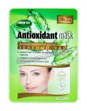 Антиоксидантная маска «Зелёный чай» - SKINLITE