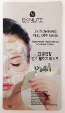 Жемчужная маска – пленка «Сияние кожи» - SKINLITE