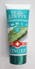 Гель для рук антисептический ZINGER