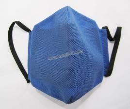 Маска защитная многослойная на резинках со сменными фильтрами Zinger